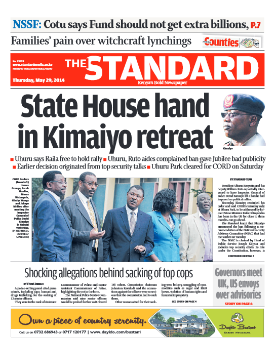 state house retreat